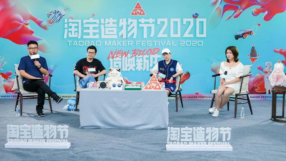 阿里巴巴集團首席市場官董本洪(左二)與造物節商家(右一、二)出席淘寶造物節2020媒體發佈會。