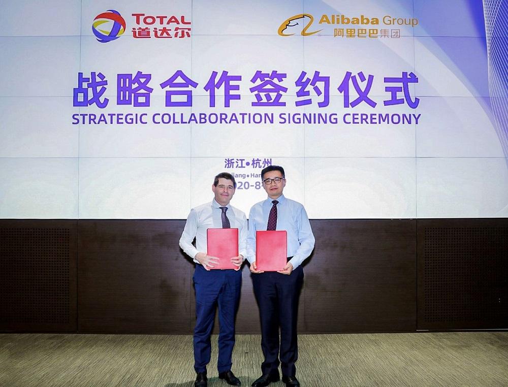 阿里巴巴集團與道達爾(中國)投資有限責任公司簽署戰略合作諒解備忘錄,充分整合雙方所在領域的優勢和能力,推動道達爾在華業務數字化升級。