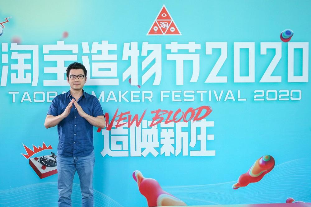 阿里巴巴集團首席市場官董本洪表示,今年淘寶將淘寶造物節活動升級,推出創意商家評選機制,為中國深具創造力的年輕商家及創業者,提供一整年的品牌曝光及市場推廣資源支持。
