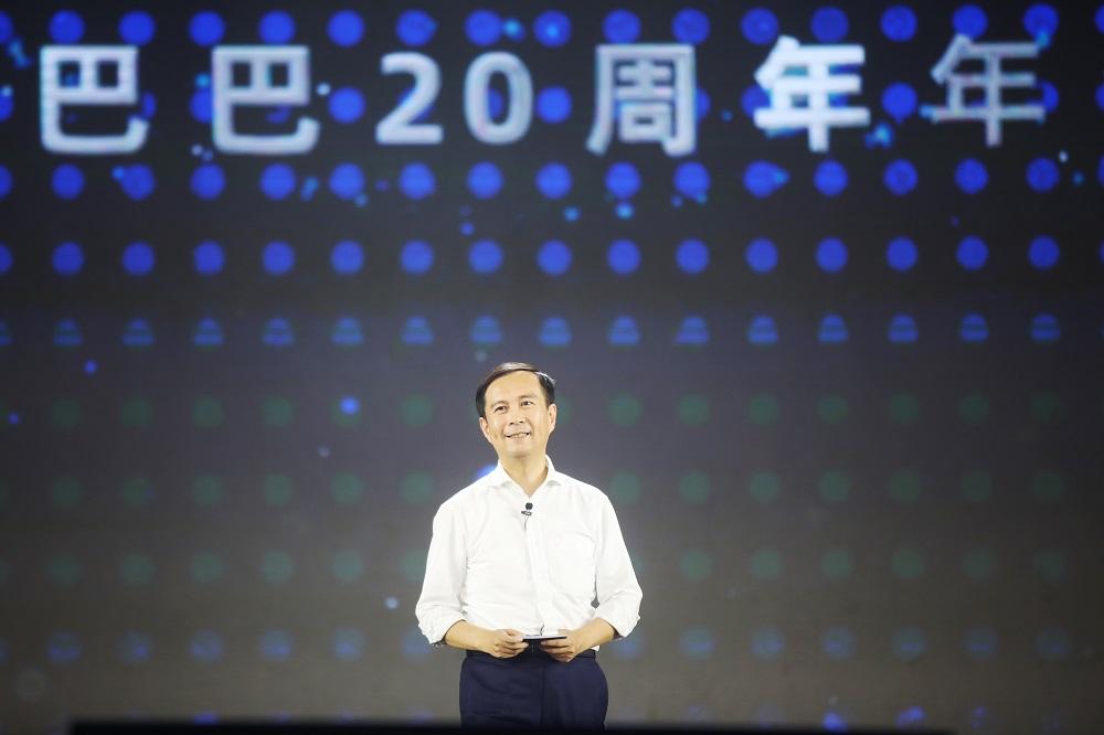 國際商業雜誌《福布斯中國》近日發佈2020福布斯中國最佳CEO(首席執行官)排行榜,阿里巴巴集團董事會主席兼首席執行官張勇登上排行榜首位。