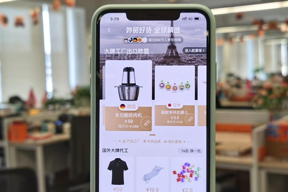 C2M應用程式淘寶特價版推出「外貿好貨」頻道,加速中國外貿`工廠轉內銷的步伐。