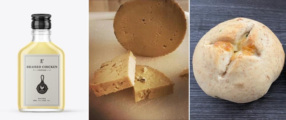 圖左起為黃燜雞尾酒、豆汁兒奶酪及蘭州拉面包,構思出自中國別具特色的美食小吃。